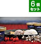 千本松牧場 「ミレピーニ」 プレミアムアイスクリーム(6個セット)