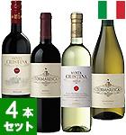 キング・オブ・イタリア 「アンティノリ」 が手掛けるカジュアルイタリアワイン 4本セット(EN)