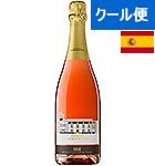 サバルテス カバ・ブリュット・ロサド【クール便】(FR)