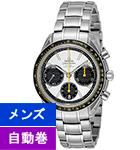 オメガ 「スピードマスター レーシング」 メンズ(326.30.40.50.04.001)