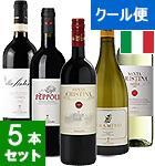 キング・オブ・イタリア 「アンティノリ」 が手掛ける本格イタリアワイン 5本セット 【クール便】