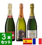 <EPA発効記念> ジャンパンを含む瓶内二次醗酵3本セット(NL)