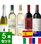 <サクラアワード2019>サクラアワード受賞セット【泡・白・赤ワイン】(EN)