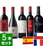 <サクラアワード2019>サクラアワード受賞セット【赤ワイン】(EN)