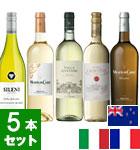 <サクラアワード2019>サクラアワード受賞セット【白ワイン】(EN)