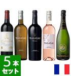 【エノテカ厳選】ロスチャイルド家が造る  シャンパーニュとボルドーワイン5本セット(EN)