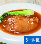 宮城県産 くずれふかひれの姿煮 (160g・固形量25g)×4袋 【クール便】