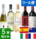 <サクラアワード2019>サクラアワード受賞セット【泡・白・赤ワイン】【クール便】(EN)