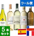 <サクラアワード2019>サクラアワード受賞セット【白ワイン】【クール便】(EN)