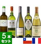 8月のワインバスケット 白ワイン5本セット(VY)