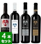 ボデガ・イニエスタ「コラソン・ロコ」珠玉の赤ワイン4本セット