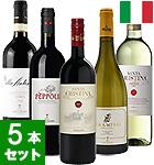 キング・オブ・イタリア 「アンティノリ」 が手掛ける本格イタリアワイン 5本セット(EN)