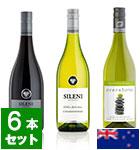 ラグビー強豪国ワイン3本セット【ニュージーランド編】(EN)