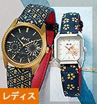 和心 宇陀印伝時計 「桜」(婦人用)