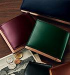 コードバン 二つ折財布